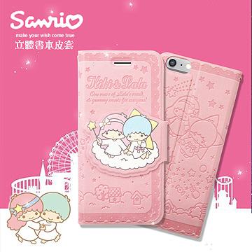 三麗鷗授權正版 KIKI&LALA 雙子星 iPhone 6/6s Plus 5.5吋 立體造型磁扣皮套(天空)
