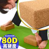 環保天然軟木塞80D瑜珈磚塊C109-5205 瑜珈塊磚頭.韻律有氧瑜珈用品瑜珈周邊.健身運動用品