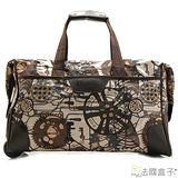 【法國盒子】樂活俏皮拉桿旅行袋(機械)30260