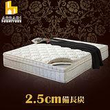 ASSARI-風華2.5CM備長炭三線強化側邊獨立筒床墊(單大3.5尺)