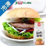 台畜豬肉漢堡800G /包