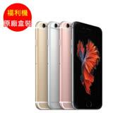 福利品-APPLE iPhone 6S PLUS_5.5吋 64G (九成新)