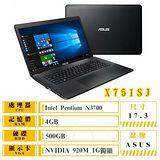 ASUS X751SJ-0021AN3700 黑 N3700四核心 4G 500G NV920 1G 17吋大螢幕新上市 送32G隨身碟