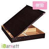 Barnett-單人3尺側掀床架(五色可選)