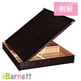 Barnett-單大3.5尺側掀床架(五色可選)
