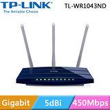 【TP-LINK】TL-WR1043ND 300Mbps極速無線路由器