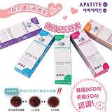 韓國 APATITE 鑽石系列牙膏 預防口臭/亮白/舒酸/牙齦護理 130g