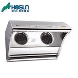 【豪山】熱電流自動除油排油煙機80CM(不鏽鋼)VDQ-8705SH