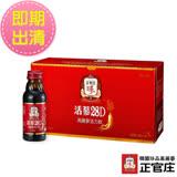 即期出清 正官庄 活蔘28D禮盒100mlx8瓶/盒x1盒