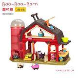 美國B.Toys 農村曲(搖滾動物農莊) 0