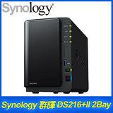 Synology 群暉 DiskStation DS216+II 2Bay NAS 網路儲存伺服器