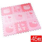 《Peachy life》超人氣Hello Kitty 巧拼/安全地墊-45入組(MIT台灣製)