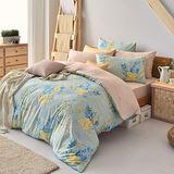 MONTAGUT-碧色精靈-純棉-加大四件式兩用被床包組