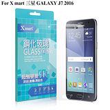 X_mart 三星 GALAXY J7 2016版 強化0.26mm耐磨玻璃保護貼