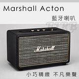 Marshall Acton 搖滾復古經典 高音質 藍牙喇叭 3.5mm音源孔 (黑)