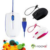 [福利品]i-Rocks S320 藍光有線滑鼠