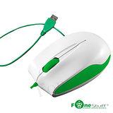 [福利品] Fonestuff S320 繽紛色彩BlueEfficiency有線滑鼠 (春藤綠)