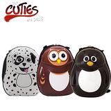 【英國cuties and pals】硬殼後背包(多款選擇)