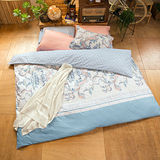 BBL 翡麗之歌100%純棉雙人兩用被床組