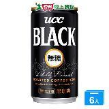 UCC無糖黑咖啡184ml*6罐