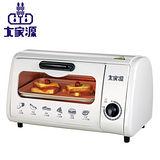 【大家源】8L電烤箱 TCY-3808A