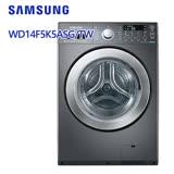 【SAMSUNG三星】14KG洗脫烘滾筒洗衣機WD14F5K5ASG/TW