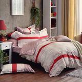 GOLDEN-TIME-摩斯密碼(紅)-精梳棉-加大四件式薄被套床包組