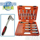 【良匠工具】避震器上座拆裝18件工具組