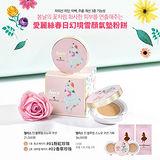 韓國 BEYOND x ALICE 愛麗絲春日幻境雪顏氣墊粉餅 15g