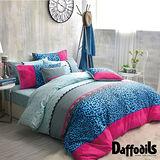 Daffodils 冰藍別玉 單人兩件式純棉床包組,精梳純棉/台灣精製