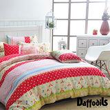 Daffodils 帕紗蒂娜 單人兩件式純棉床包組,精梳純棉/台灣精製