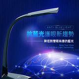 『安寶』☆ 抗藍光LED護眼檯燈 AB-7737