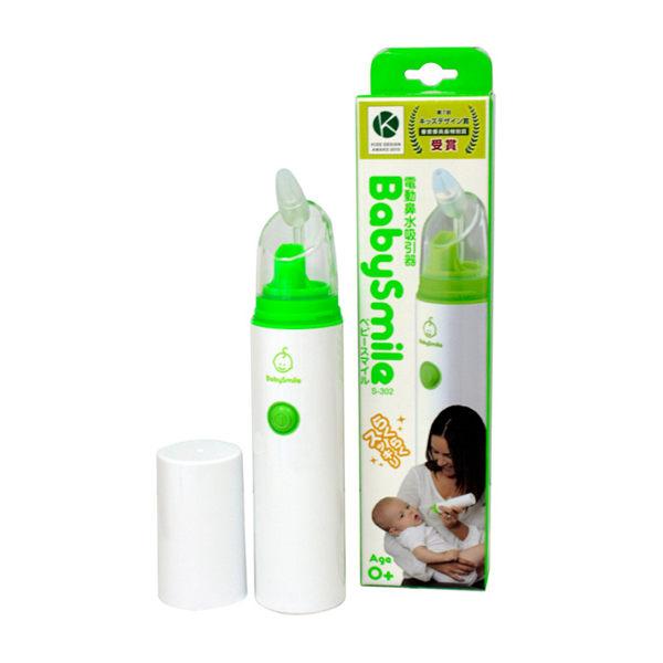 GMP BABY BabySmile 攜帶型電動吸鼻器 (原廠公司貨) 1組