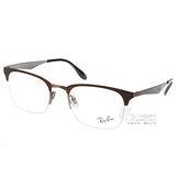 RayBan光學眼鏡 人氣熱銷眉框款(棕-銀) #RB6360 2862