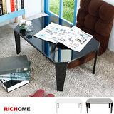 【RICHOME】亮面折腳茶几桌-2色
