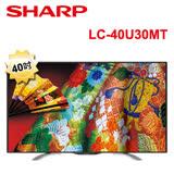 SHARP 夏普 LC-40U30MT 40吋4K 液晶電視