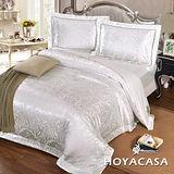《HOYACASA 伊斯佰納》雙人四件式絲棉緹花被套床包組