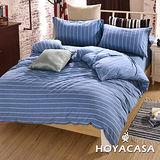 《HOYACASA 藍調左岸》加大純棉針織四件式被套床包組