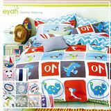 【eyah宜雅】單人三件式-100%精梳純棉舖棉兩用被床包組-DL-(多色可選)