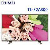 [促銷]CHIMEI奇美 32吋LED液晶顯示器+視訊盒(TL-32A300)