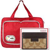 COACH 咖啡色證件名片夾+LACOSTE 紅色尼龍收納摺疊購物包