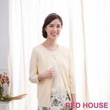 RED HOUSE-蕾赫斯-純色圓領針織小外套(杏色)