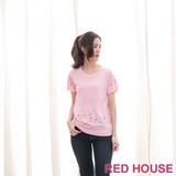 RED HOUSE-蕾赫斯-花朵寶石長版針織衫(粉色)
