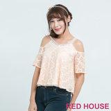 RED HOUSE-蕾赫斯-花朵蕾斯露肩上衣(粉桔)
