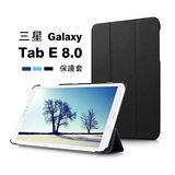 三星Samsung Tab E 8.0 三折平板皮套(NA151)
