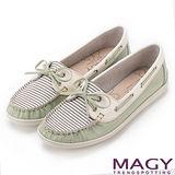 MAGY 休閒舒適 真皮手縫條紋帆船鞋-粉綠