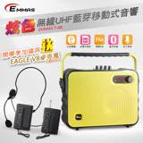 【限時贈市價$1990 EAGLE無線麥克風】 EMMAS 移動式藍芽喇叭/教學無線麥克風 (T-68)