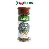 小磨坊粗粒黑胡椒 30g