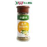 小磨坊湯用胡椒粉26g