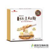 統欣生技 納豆紅麴禮盒(60粒/5瓶/盒)x1